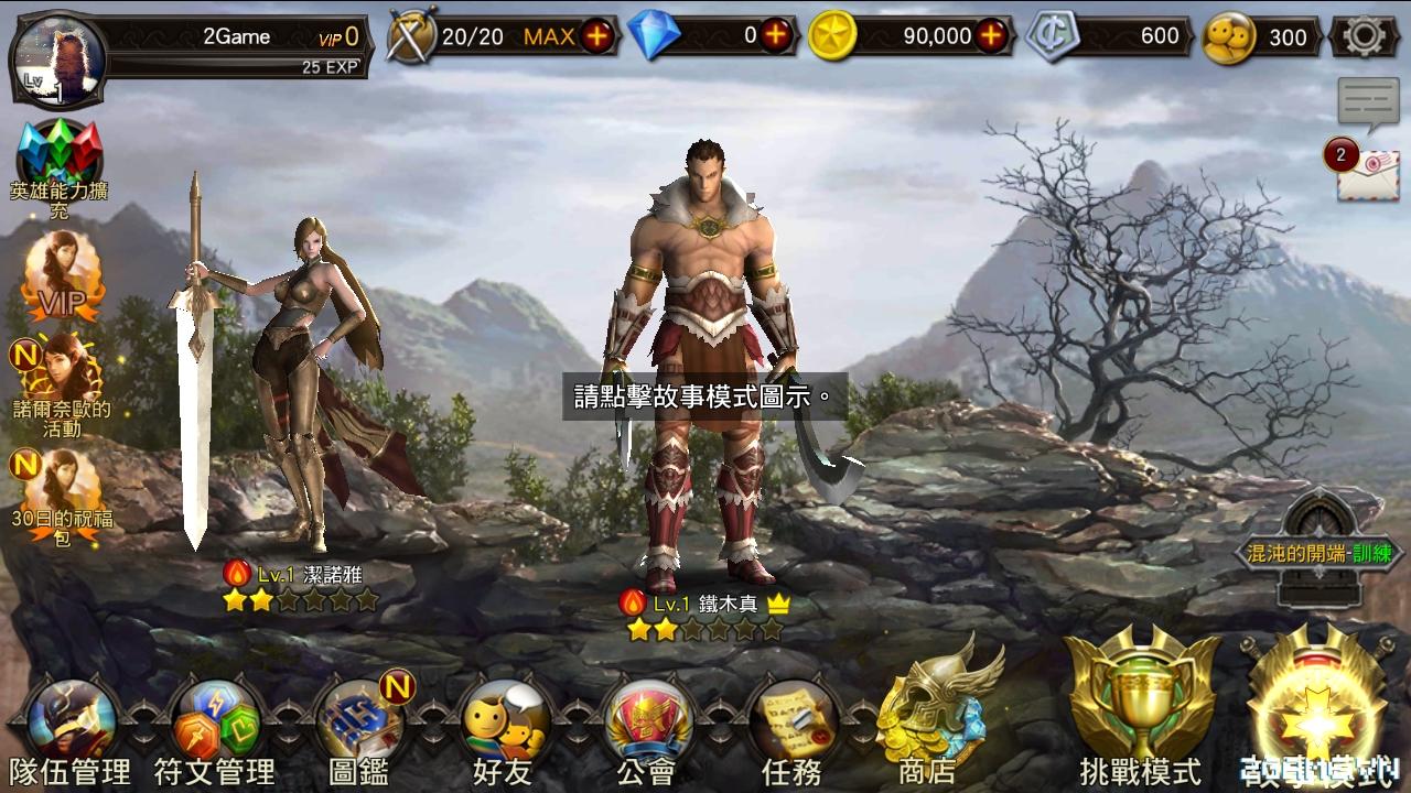Chơi thử HERO Xuyên Việt Anh Hùng - Đồ hoạ tuyệt đẹp, lối chơi chặt chém cực máu lửa 3
