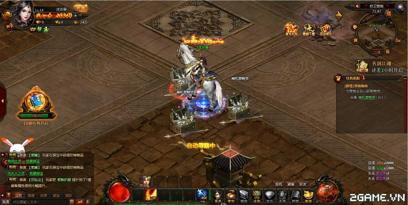 2game_webgame_diep_van_online_vtc_1.jpg (1426×717)