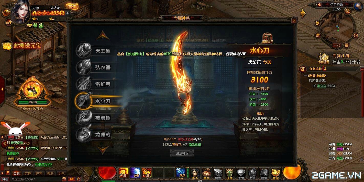 2game_webgame_diep_van_online_vtc_2.jpg (1423×715)