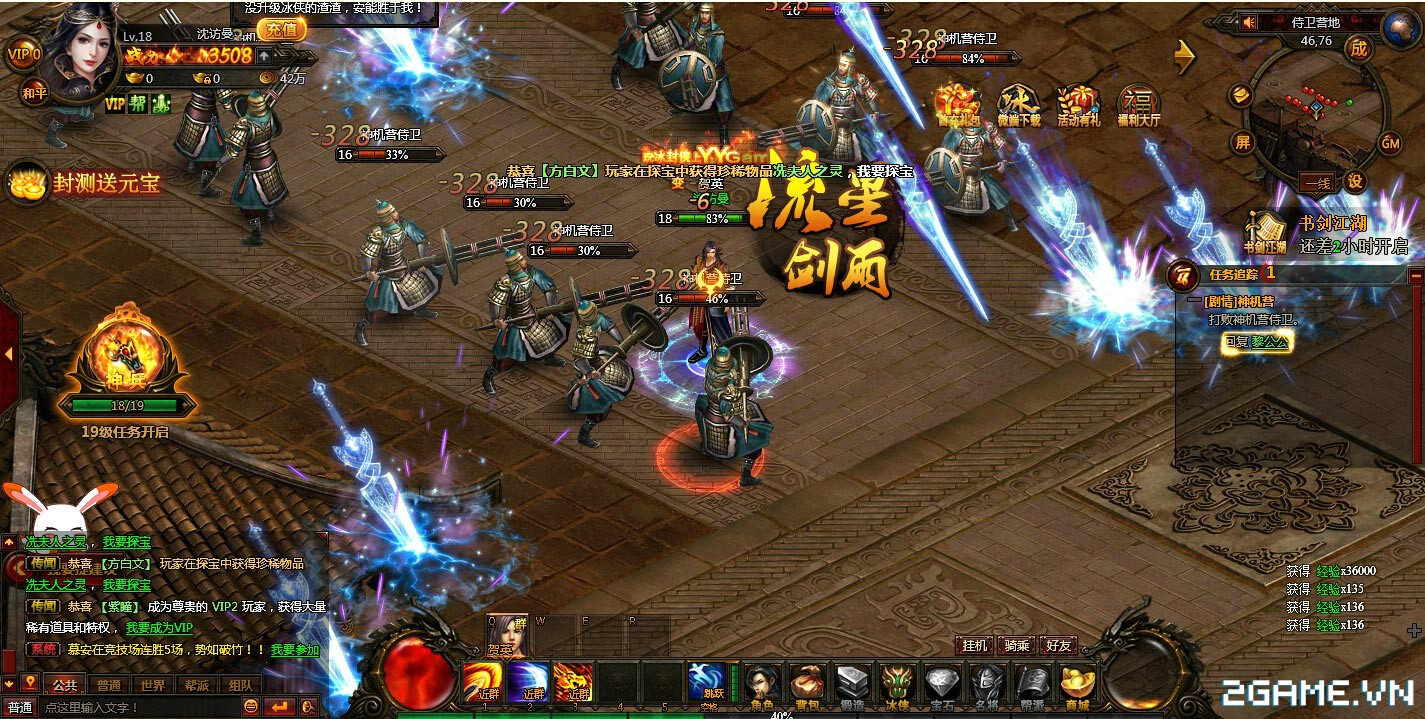 2game_webgame_diep_van_online_vtc_3.jpg (1425×719)