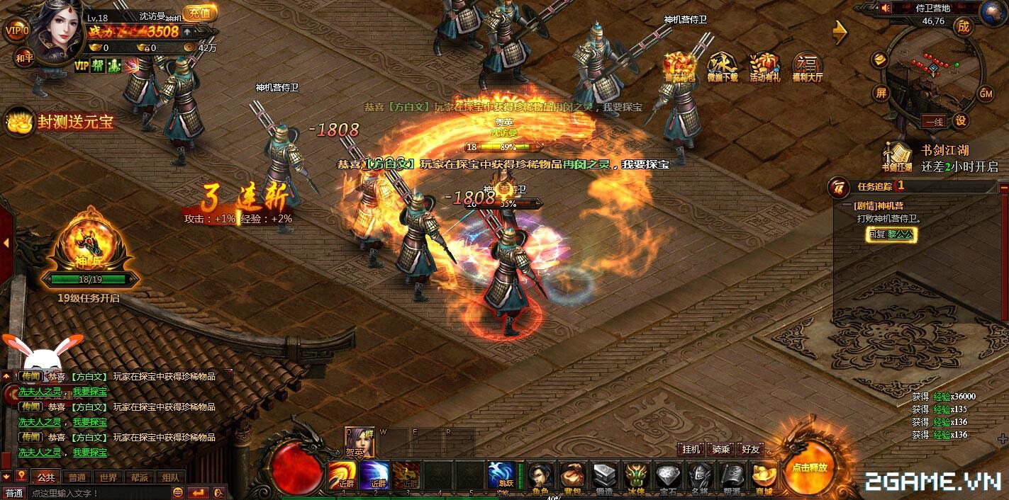 2game_webgame_diep_van_online_vtc_4.jpg (1423×706)