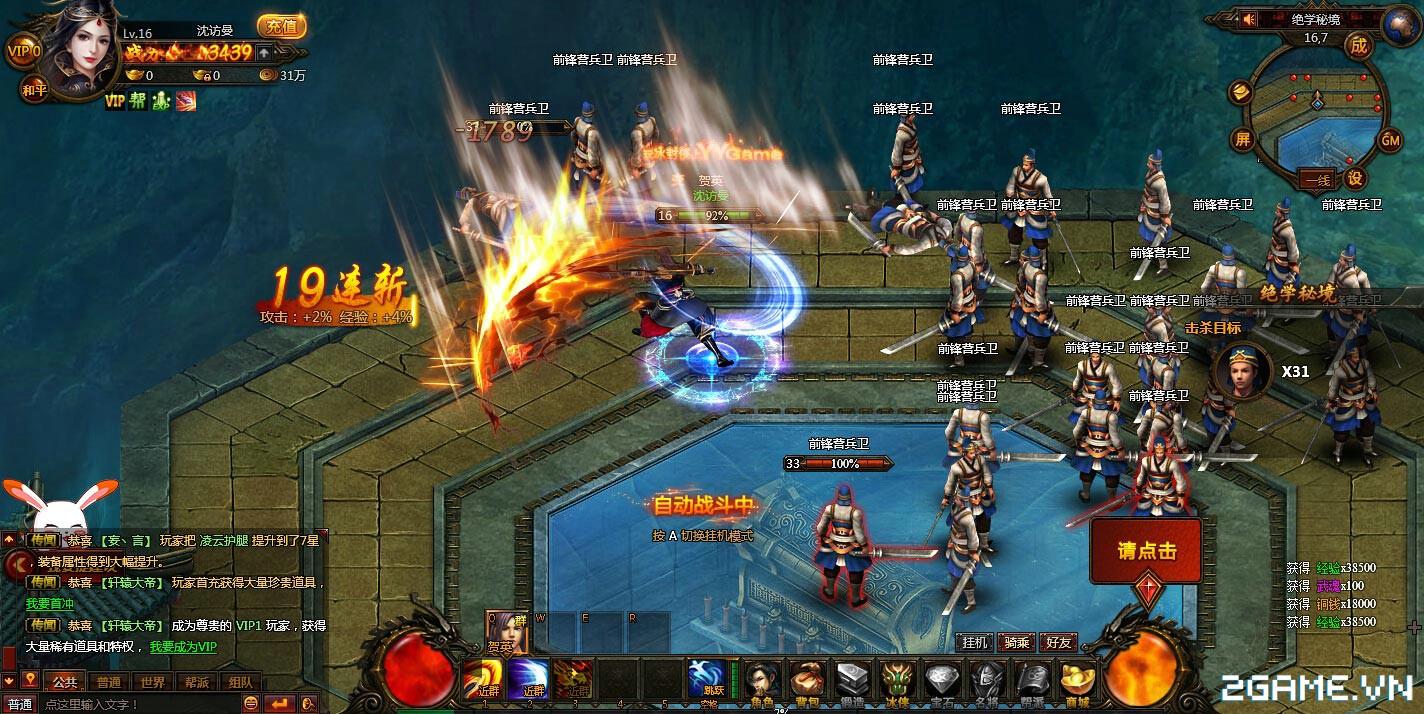 2game_webgame_diep_van_online_vtc_5.jpg (1424×714)