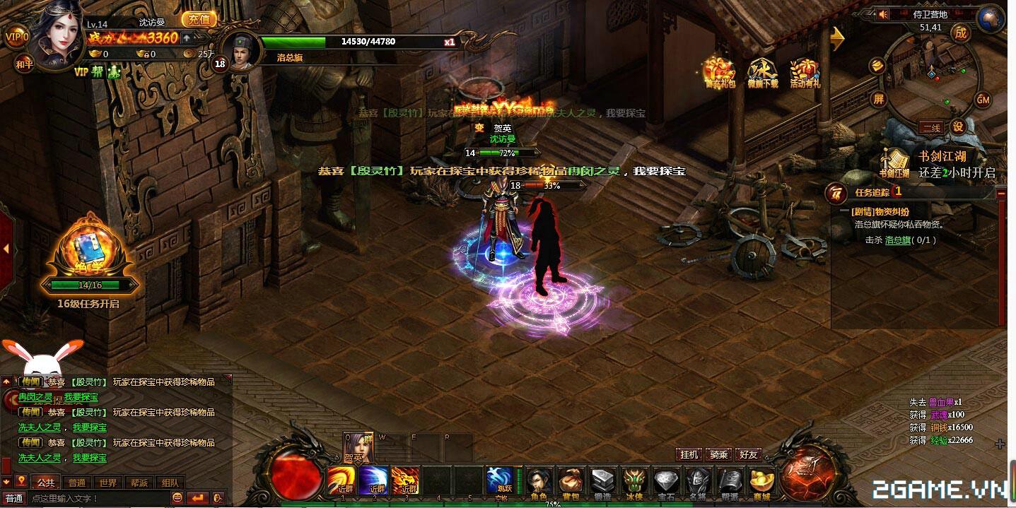 2game_webgame_diep_van_online_vtc_7.jpg (1437×719)