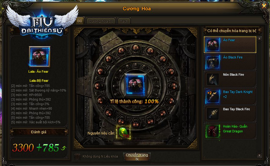MU Đại Thiên Sứ khiến game thủ bị choáng với một loạt tính năng mới 1