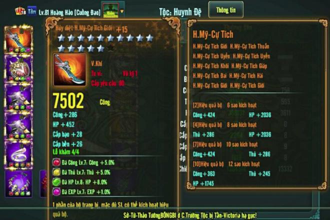 Chinh Đồ Mobile - Game thủ sung sướng vật vã khi săn Boss Hoàng Kim, ăn được 10 triệu Exp 5