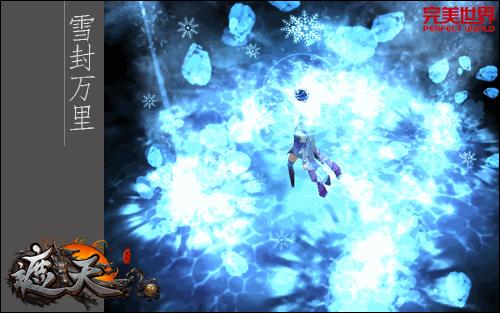 Già Thiên 3D - Game mobile 3D đưa người chơi đến thế giới dị giới đa biến 2