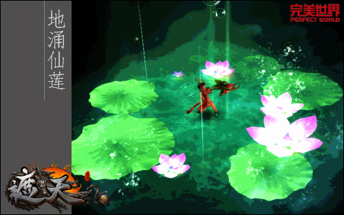 Già Thiên 3D - Game mobile 3D đưa người chơi đến thế giới dị giới đa biến 3
