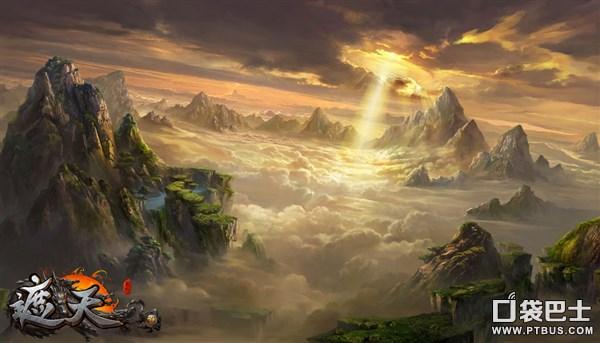 Già Thiên 3D - Game mobile 3D đưa người chơi đến thế giới dị giới đa biến 6