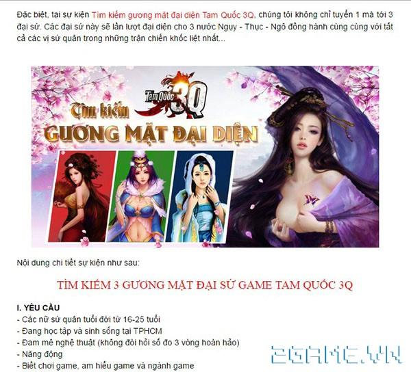 Tam Quốc 3Q - Hỗn loạn xảy ra tại casting tuyển đại sứ của VTC Game 2