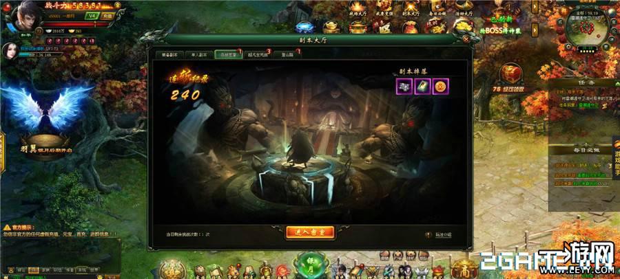 Tuyết Ưng Lãnh Chủ - Game MMORPG đồ hoạ đẳng cấp 2