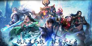 Tuyết Ưng Lãnh Chủ – Game MMORPG đồ hoạ đẳng cấp