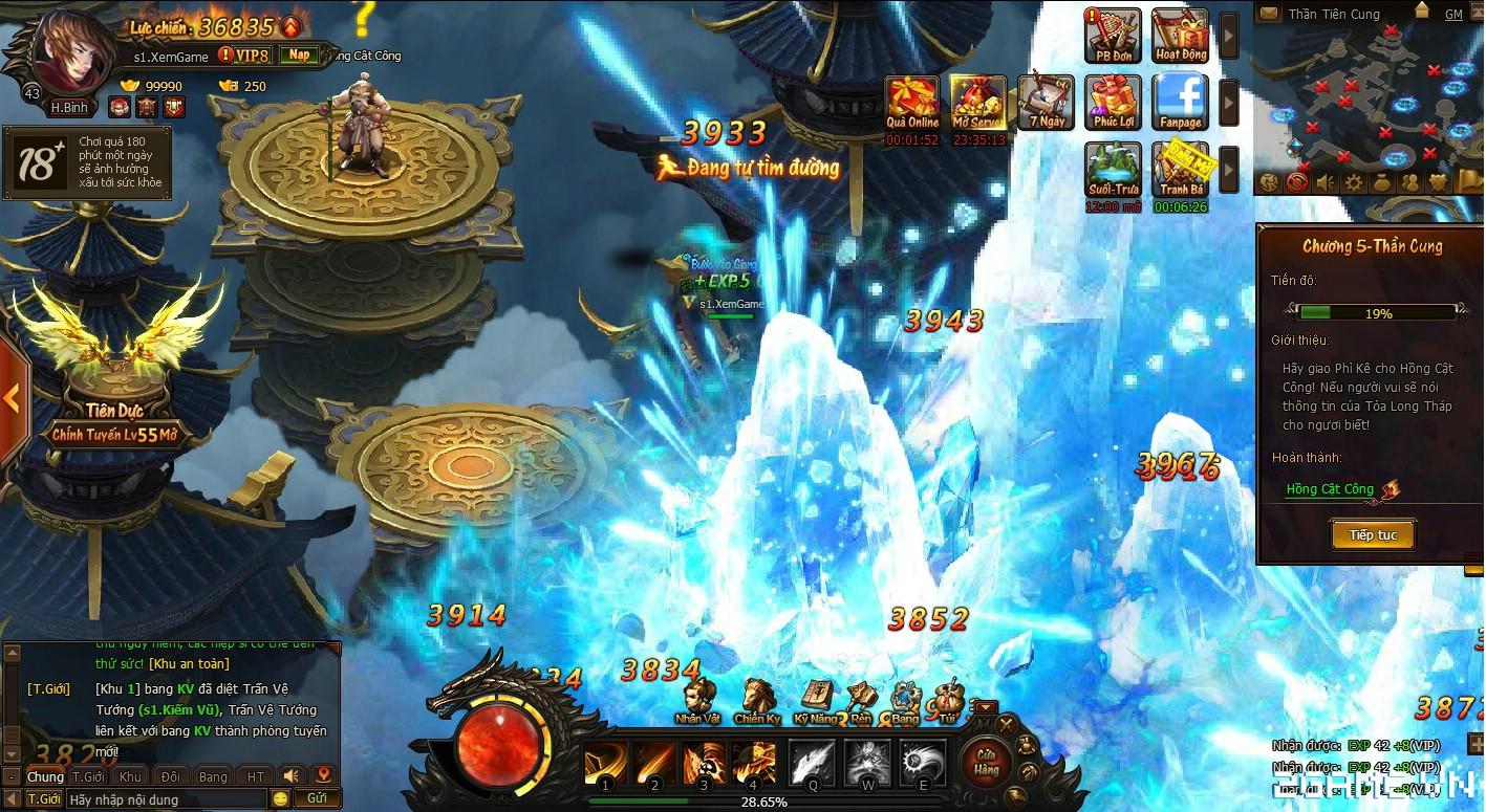 Trải nghiệm sớm webgame Kiếm Vũ - Thích thú với phong cách kỵ chiến, không chiến độc đáo 4
