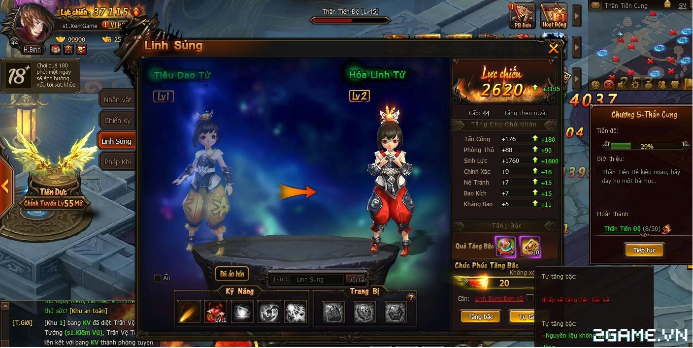 Trải nghiệm sớm webgame Kiếm Vũ - Thích thú với phong cách kỵ chiến, không chiến độc đáo 5