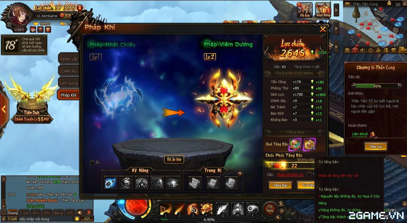 Trải nghiệm sớm webgame Kiếm Vũ - Thích thú với phong cách kỵ chiến, không chiến độc đáo 12