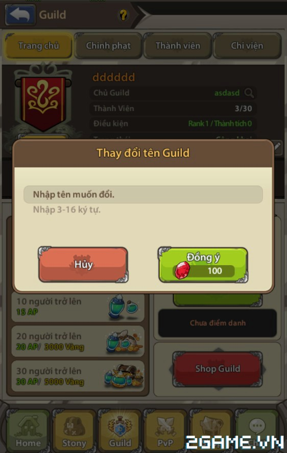 Stony Mobi - Tìm hiểu Hệ Thống Guild 3