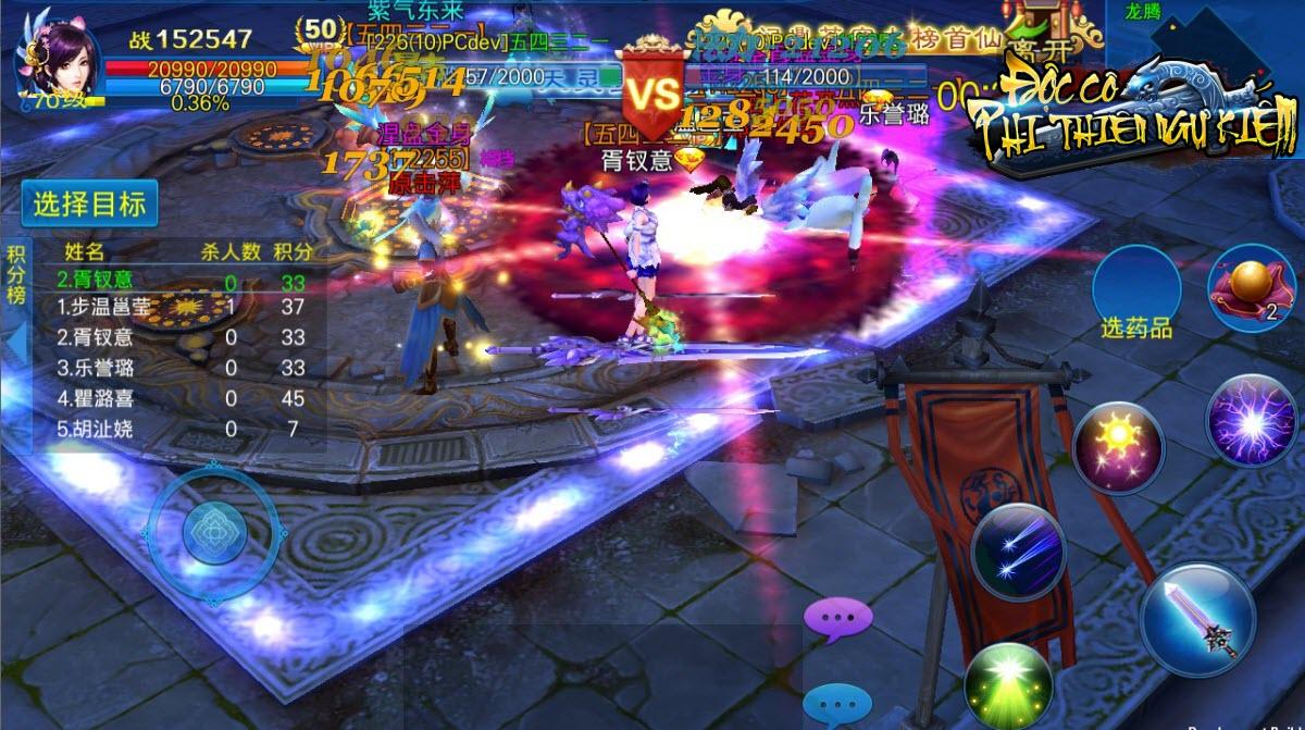 Độc Cô Cầu Bại - Top 5 tính năng đặc sắc nhất trong chiến trường PvP của game kiếm hiệp 1