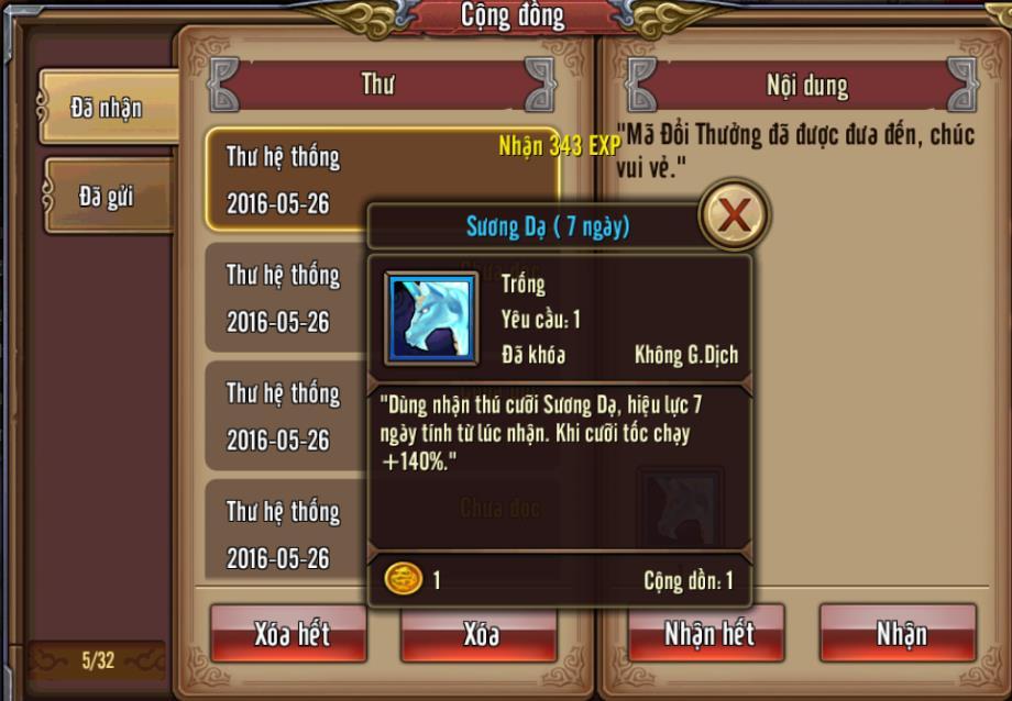 Tặng 330 giftcode game Phong Vân 3D
