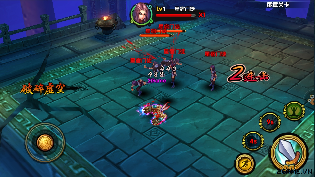Kiếm Khách Truyện – Chiến đấu điên cuồng với ARPG mới sắp dược Soha Game phát hành 4