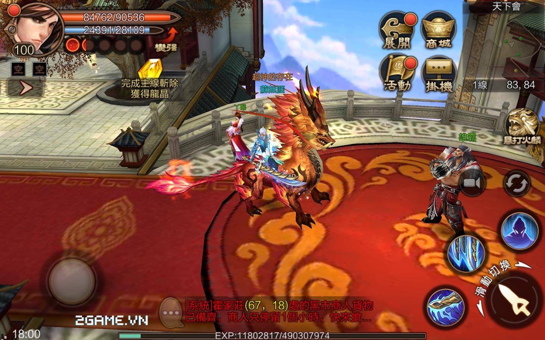 2game_phong_van_3d_mobile_vng_4.jpg (1440×900)
