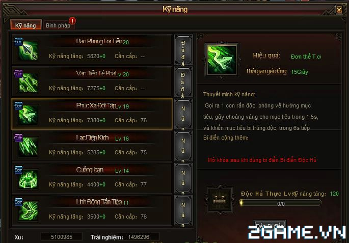 Webgame Soái Vương - Kỹ năng anh hùng 0