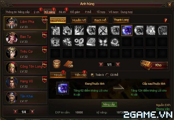 Webgame Soái Vương - Kỹ năng tướng 1