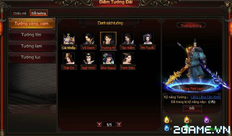 Webgame Soái Vương - Chiêu mộ anh hùng 0