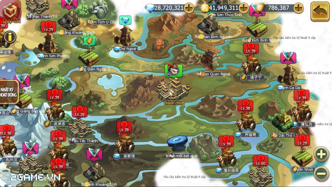 Game mobile Lữ Bố Truyện cập bến Việt Nam 1