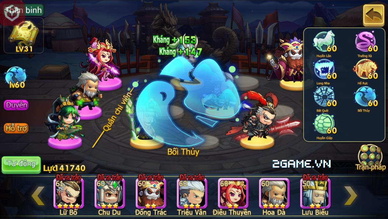 Game mobile Lữ Bố Truyện cập bến Việt Nam 4