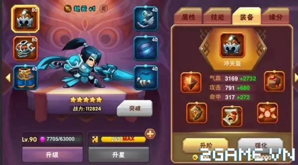 Túy Anh Hùng - Giới thiệu 1 số tính năng cơ bản 1