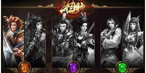 Tửu Thần – Webgame nhập vai 2D đáng trông đợi