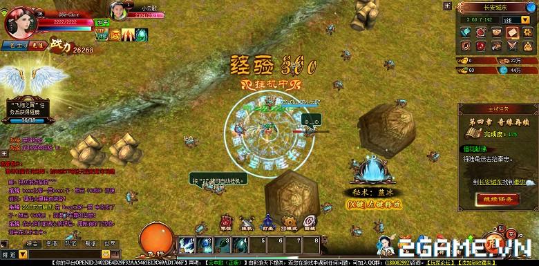 2game_hinh_anh_webgame_van_trung_ca_vtc_game_10.jpg (780×385)