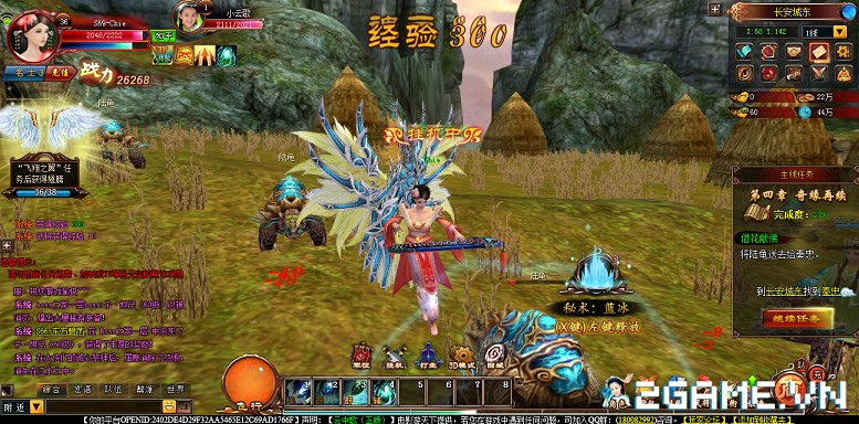 2game_hinh_anh_webgame_van_trung_ca_vtc_game_11.jpg (777×384)