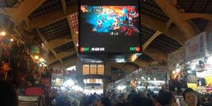 Long Tướng 3D – Ngỡ ngàng khi trailer game online bất ngờ xuất hiện giữa chợ Bến Thành