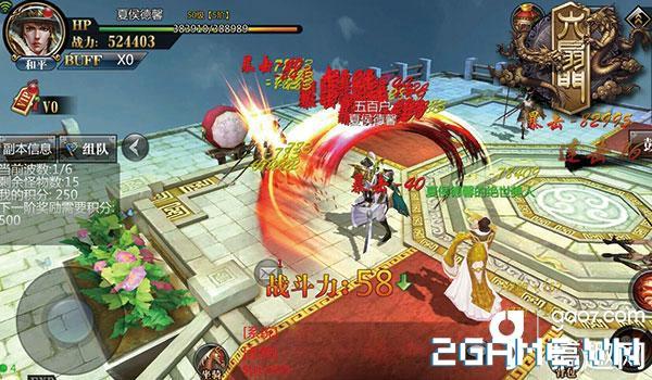 2game_ai_my_nhan_2_mobile_2sx.jpg (600×350)