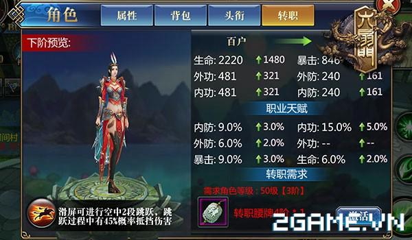 2game_ai_my_nhan_2_mobile_3sx.jpg (600×350)