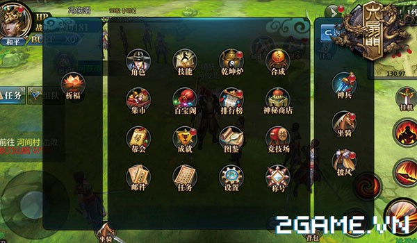2game_ai_my_nhan_2_mobile_6sx.jpg (600×350)