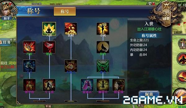 2game_ai_my_nhan_2_mobile_7sx.jpg (600×350)