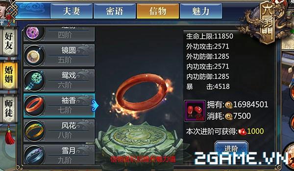2game_ai_my_nhan_2_mobile_9sx.jpg (600×350)
