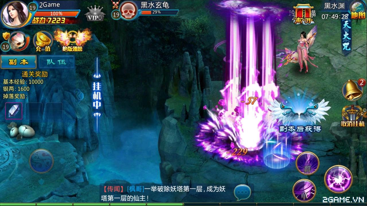 2game_16_6_PhongTienQuyet_10.jpg (1280×720)