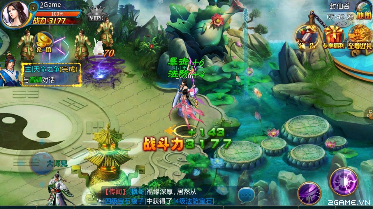 2game_16_6_PhongTienQuyet_4.jpg (1280×720)