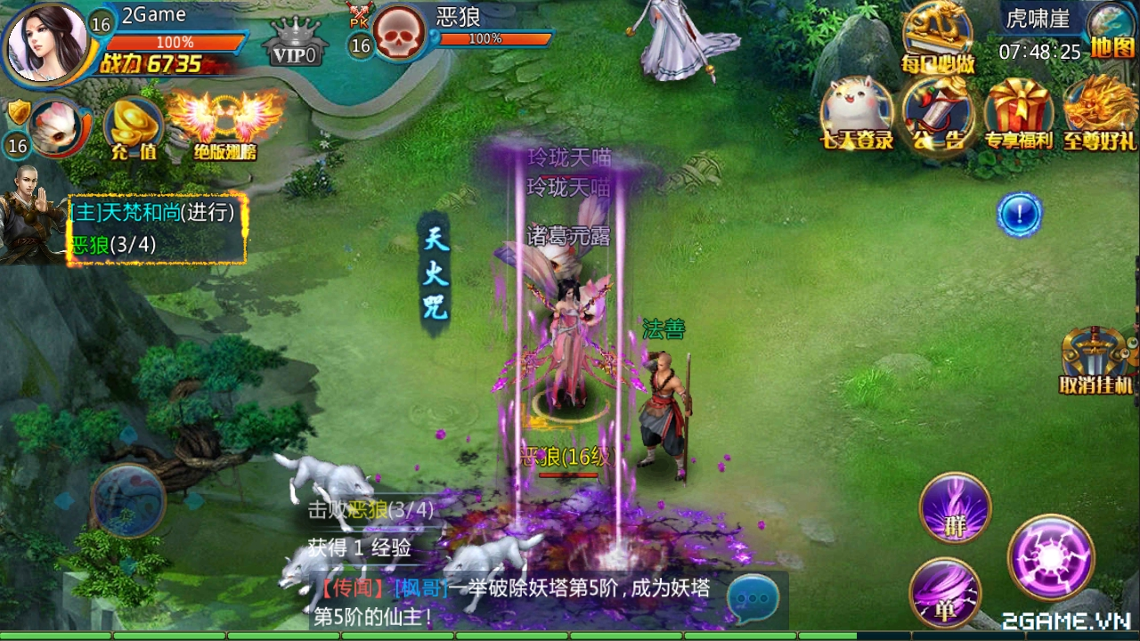 2game_16_6_PhongTienQuyet_8.jpg (1280×720)