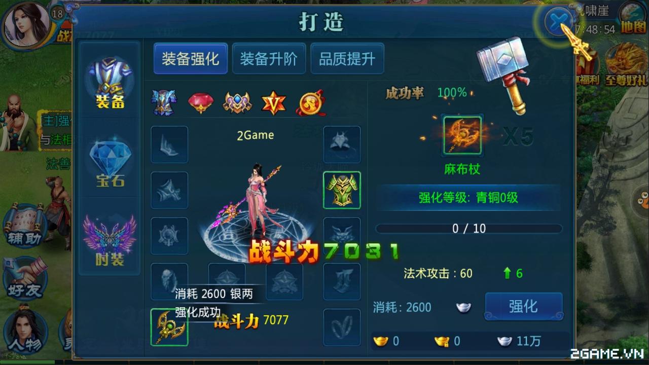 2game_16_6_PhongTienQuyet_9.jpg (1280×720)