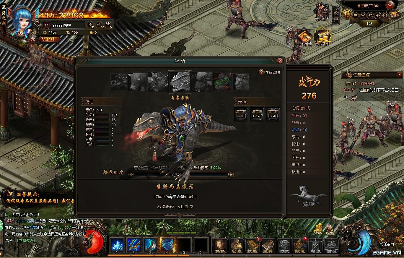 2game_webgame_thien_ha_chi_vuong_10s.jpg (1368×873)