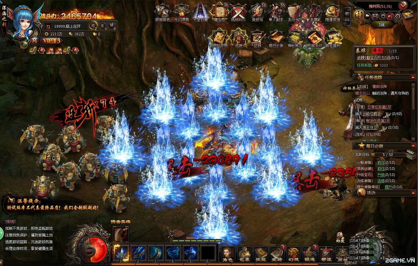 2game_webgame_thien_ha_chi_vuong_1s.jpg (1371×872)