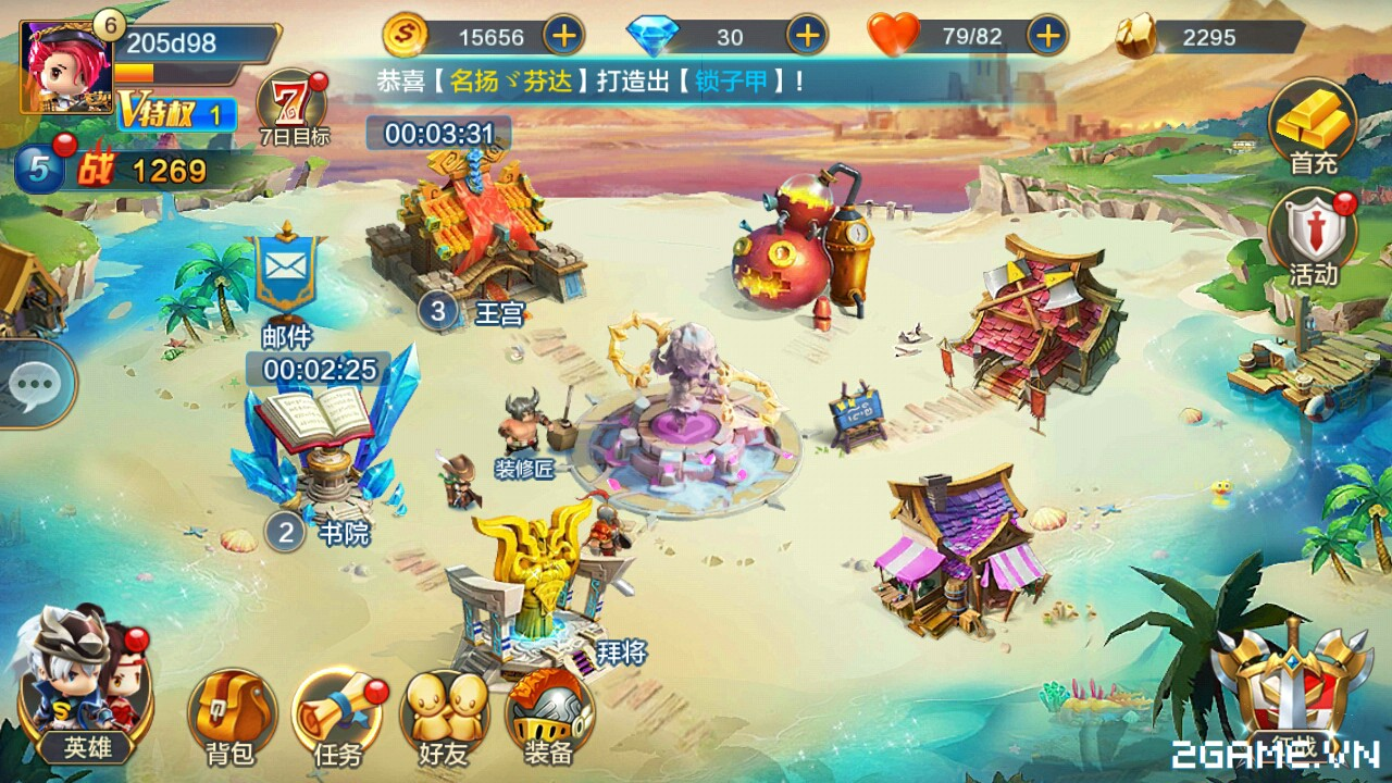 2game_anh_luc_long_tam_quoc_3d_mobile_1.jpg (1280×720)