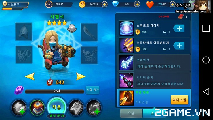 2game_anh_luc_long_tam_quoc_3d_mobile_6.jpg (740×416)