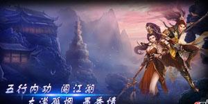 Tịch Lịch Giang Hồ – Webgame hứa hẹn mang lại những trải nghiệm thú vị