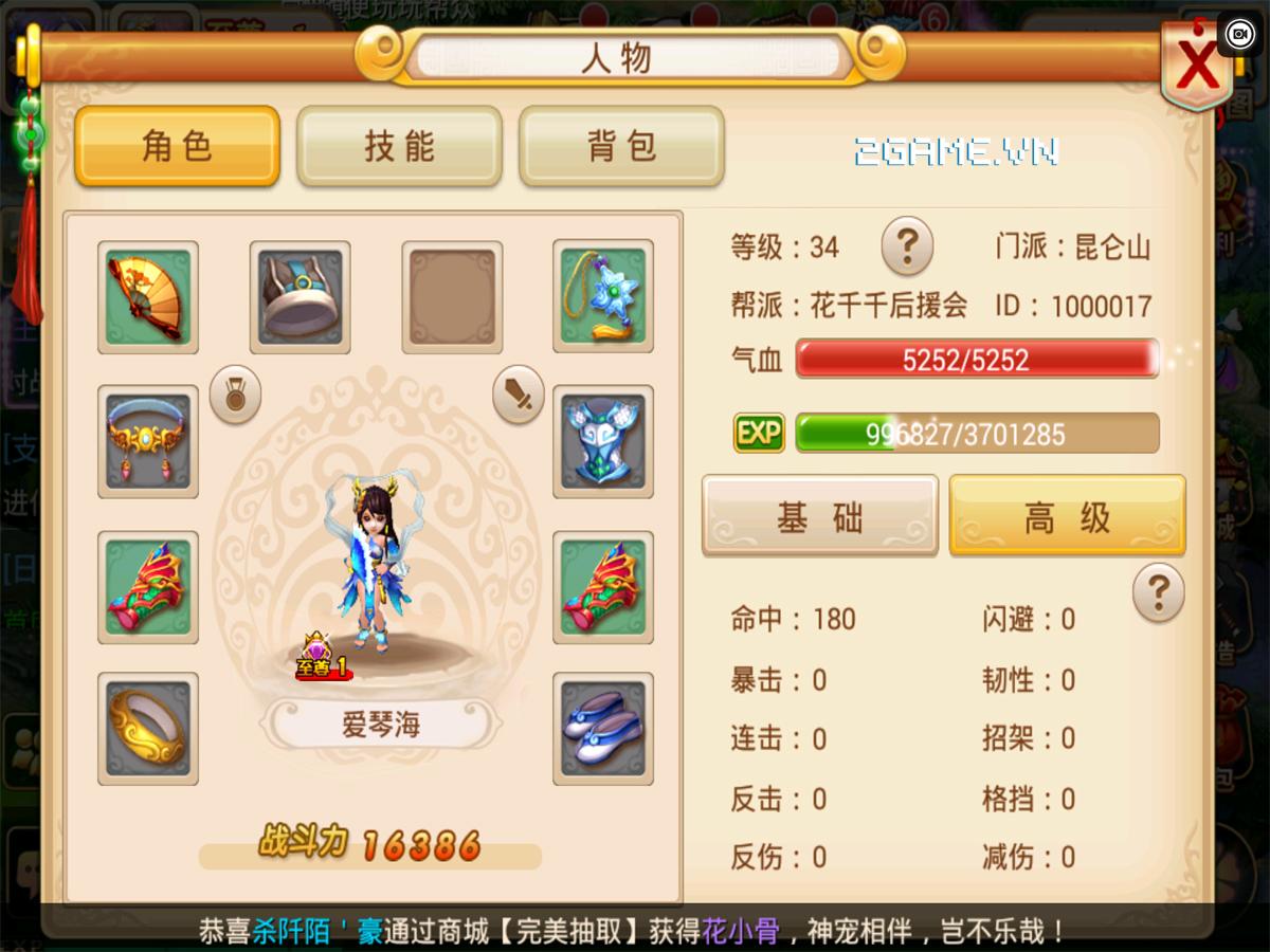 2game_game_thuong_co_ky_duyen_mobile_1(1).jpg (1200×900)