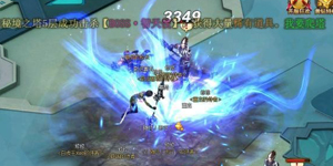 Thiên Hoả Đại Đạo – Webgame viễn tưởng độc đáo đáng chơi thử