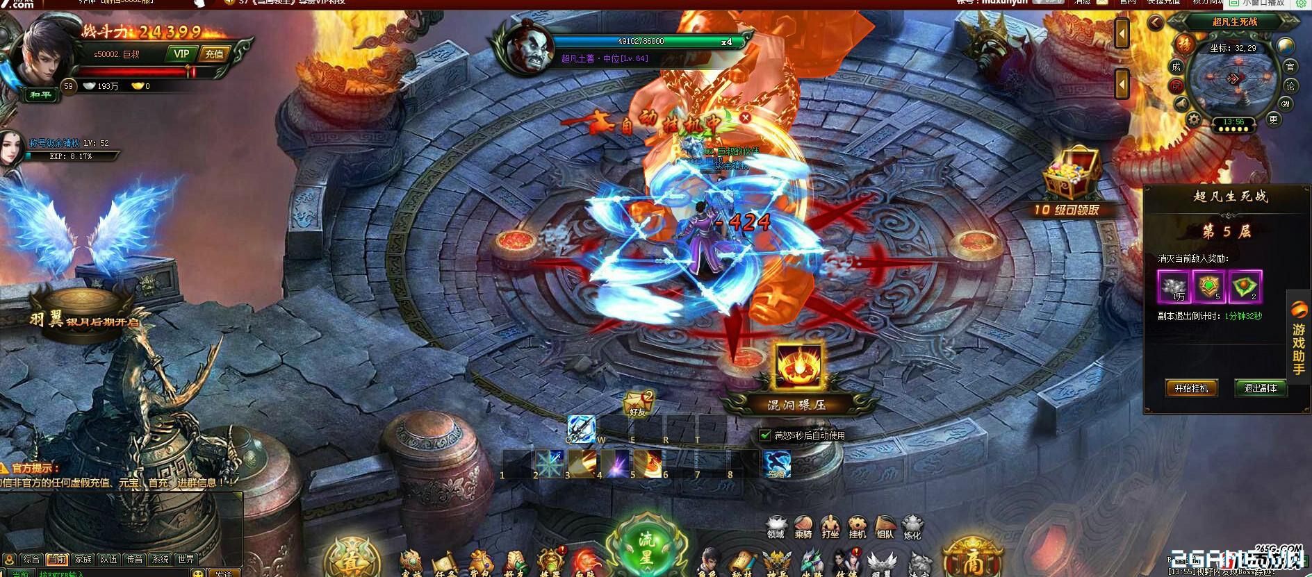 Tuyết Ưng Lĩnh Chủ sắp được VTC Game phát hành tại Việt Nam 5